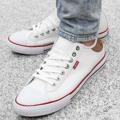 Męskie obuwie sportowe Levi's