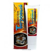Maść Maść Tygrysia Rozgrzewająca, 100 ml