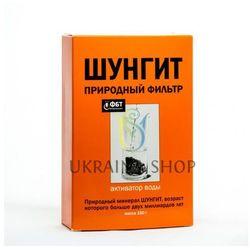 Pozostałe zdrowie  FBT UKRAINA SHOP