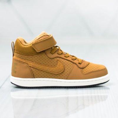Buty sportowe dla dzieci Nike Sneakers.pl