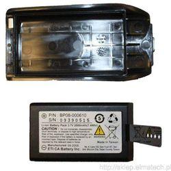 Baterie do urządzeń sklepowych  Datalogic elmatech