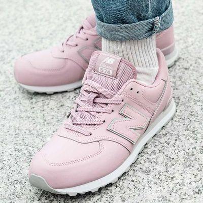 Pozostałe obuwie dziecięce New Balance Sneaker Peeker