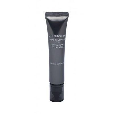 Kremy pod oczy Shiseido ELNINO PARFUM