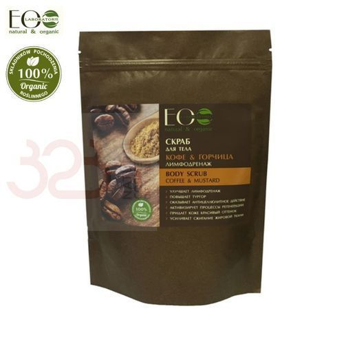 Eo laboratorie coffee & mustard scrub do ciała 40g