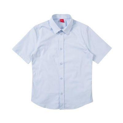 Koszule dla dzieci S.Oliver Junior About You