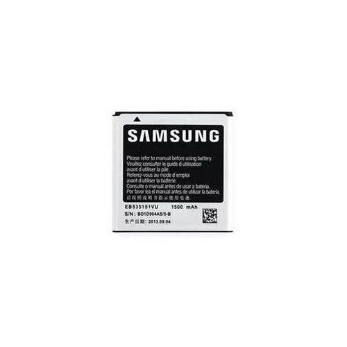 Samsung Bateria eb535151vu s advance i9070 1500mah izimarket.pl