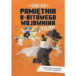 Pamiętniki   InBook.pl