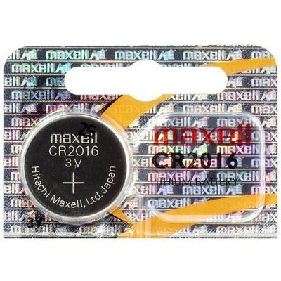 Baterie Maxell chemiazniemiec.pl