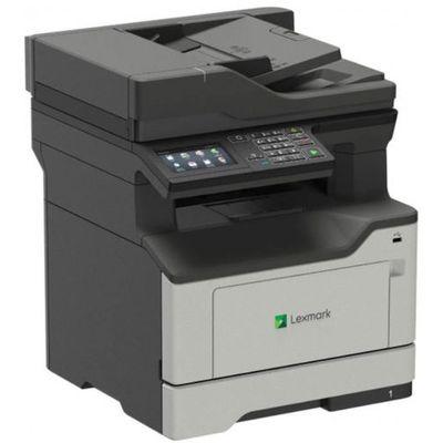 Biurowe urządzenia wielofunkcyjne Lexmark