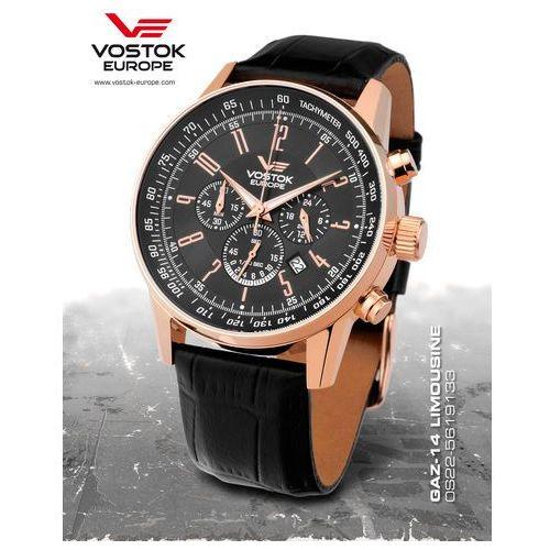 Vostok OS22-5619133