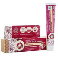 BABUSZKA AGAFII 75ml Organiczna pasta do zębów - borówka brusznica - wzmacnia szkliwo, bez fluoru