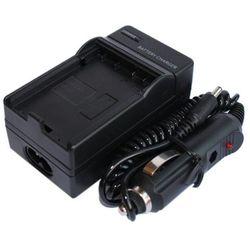 Ładowarki do kamer cyfrowych
