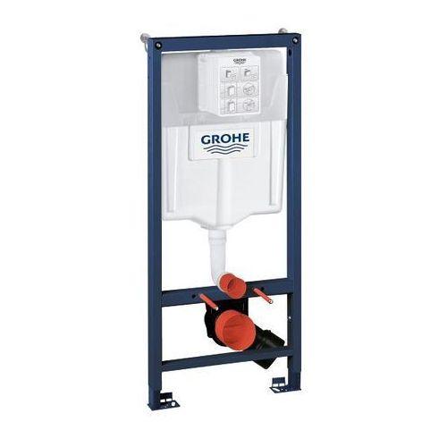 Grohe spłuczka do WC ze wspornikami Rapid SL 38536001