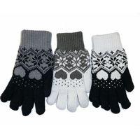 Rak r-153 do ekranów rękawiczki dziewczęce