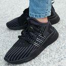 Adidas EQT Support Mid ADV (B41919)