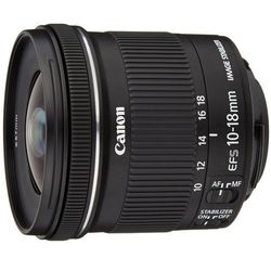 Obiektywy fotograficzne  Canon