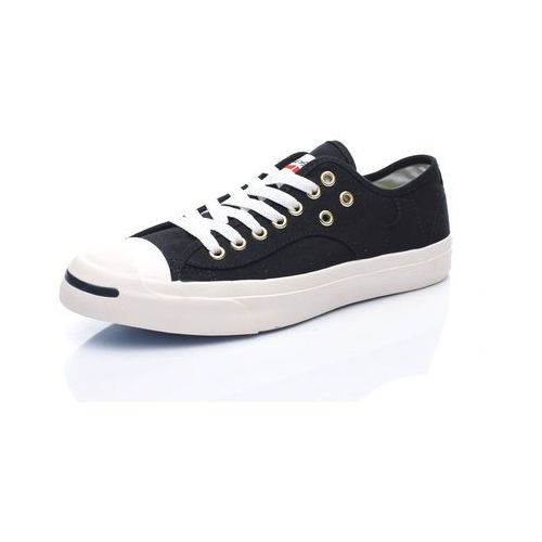 Converse Addict Low Coffe with Milk