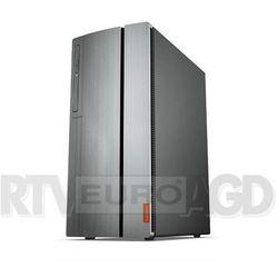 Zestawy komputerowe  Lenovo