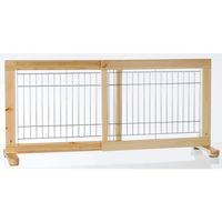 TRIXIE Barierka drewniana 63-108 x 50 x 31 cm- RÓB ZAKUPY I ZBIERAJ PUNKTY PAYBACK - DARMOWA WYSYŁKA OD 99 ZŁ (4011905039442)