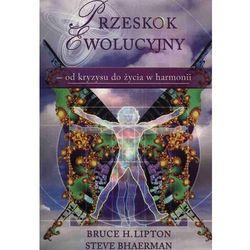 Fizyka  Medium InBook.pl