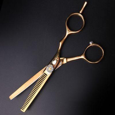 Nożyczki do włosów Smith Chu Enzo Polska