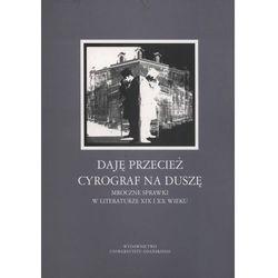 Humanistyka  Wydawnictwo Uniwersytetu Gdańskiego InBook.pl