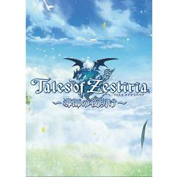 Tales of Zestiria (PC)