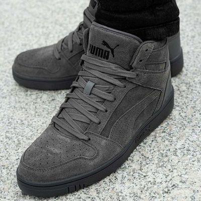 Męskie obuwie sportowe Puma Sneaker Peeker