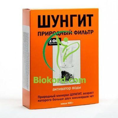 Pozostałe artykuły medyczne FBT Biokord