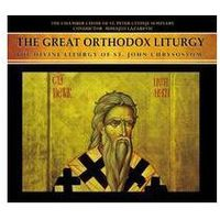 The Great Orthodox Liturgy, SL 568-2