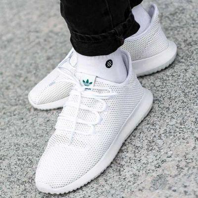 Męskie obuwie sportowe Adidas Sneaker Peeker