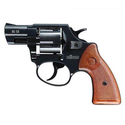 Broń myśliwska Röhm