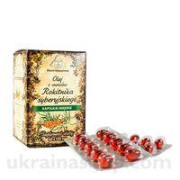 Kapsułki Olej z Owoców Rokitnika Syberyjskiego, Suplement Diety, 60 kapsułek 500 mg