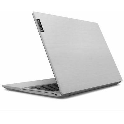Laptopy Lenovo Sferis.pl