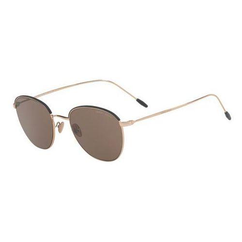 Okulary Słoneczne Giorgio Armani AR6048 301173, kolor żółty