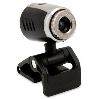 Kamery internetowe Esperanza HITECH