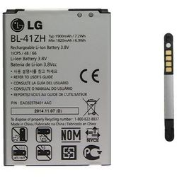 Baterie do telefonów  LG gustaf.pl