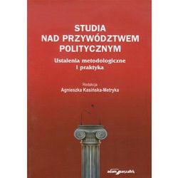 Politologia  Empik.com InBook.pl