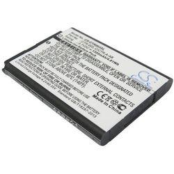 Nintendo 3ds / ctr-003 1300mah 3.33wh li-ion 3.7v () marki Cameron sino