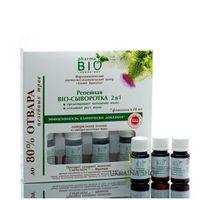 Ampułki Bio Serum Łopianowe 2w1 Przeciw Wypadaniu Włosów, 7 ampułek x 10 ml