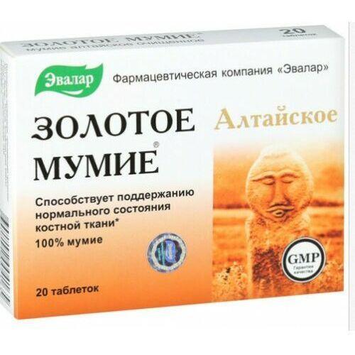 Tabletki Złote Mumio oczyszczone Ałtajskie Evalar 20 tabletek 200mg