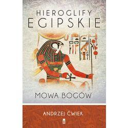 Archeologia, etnologia  Ćwiek Andrzej