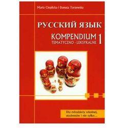 Humanistyka  Wagros InBook.pl