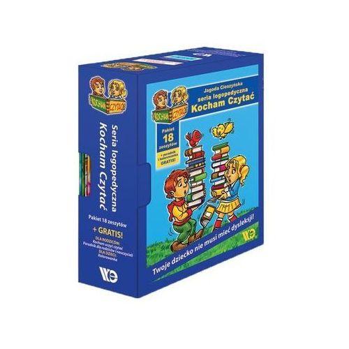 Wydawnictwo edukacyjne Kocham czytać pakiet 18 zeszytów + gratis! poradnik i kolorowanka nowy