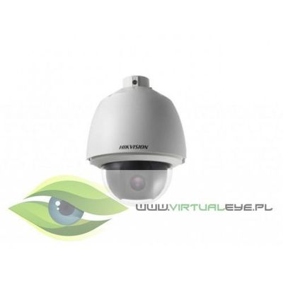 Kamery monitoringowe HIKVISION VirtualEYE