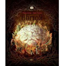 Książki horrory i thrillery  Aromat Słowa