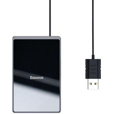 Ładowarki do telefonów Baseus