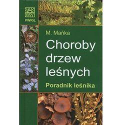 Biologia  Powszechne Wydawnictwo Rolnicze i Leśne InBook.pl