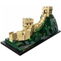 21041 WIELKI MUR CHIŃSKI (Great Wall of China) KLOCKI LEGO ARCHITECTURE
