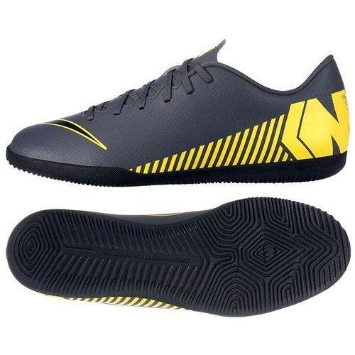 Buty - Nike - AH7385 070